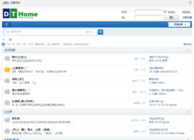 dthome.org