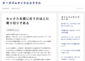 dthsoftware.com