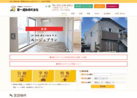 dtj.co.jp