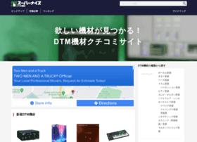 dtm-hakase.com