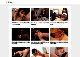 dtmm.co.jp