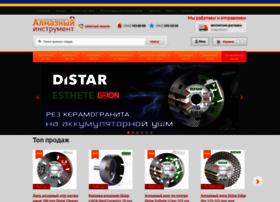 dtools.com.ua