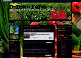 dtownfarm.blogspot.com
