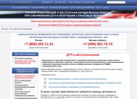 dtp-avtostrahovanie.ru