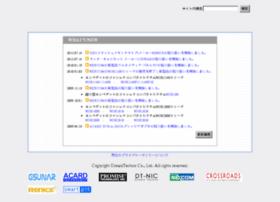 dtrj.co.jp