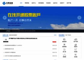 dtsbc.com.cn