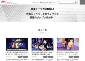 dtv.jp