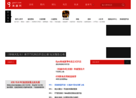 dtyx.gao7.com