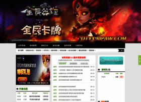dtyx.pipaw.com
