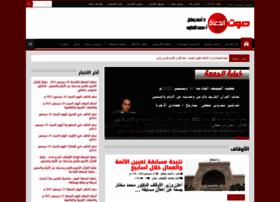 du3ah.com