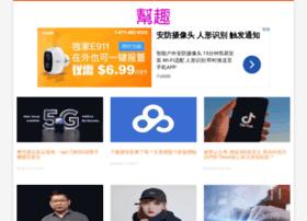 duai.bangqu.com