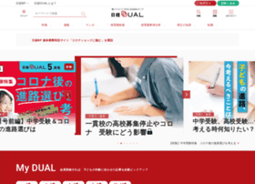 dual.nikkei.co.jp
