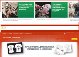 dualshirts.ru