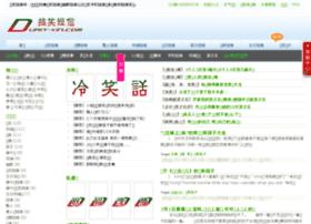 duan-xin.com