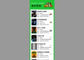 dubai-massages.com