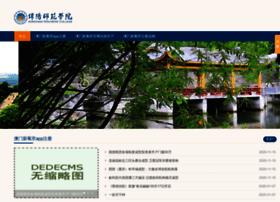 dubaijie.com
