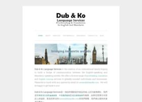 dubandko.com
