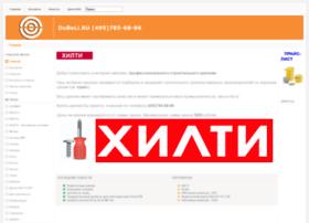 dubeli.ru