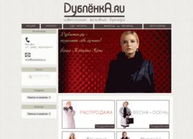 dublenka.ru