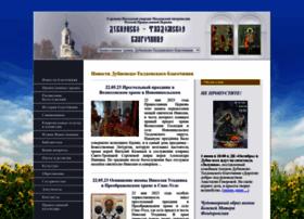 dubna-blago.ru