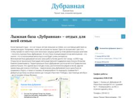 dubrava-kzn.ru