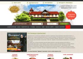 dubrava-volga.ru