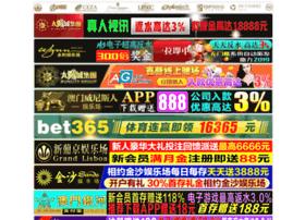 duckieshop.com