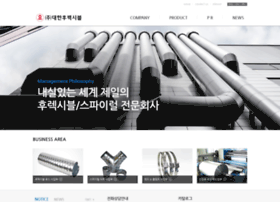 duct.co.kr