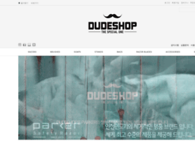 dudeshop.co.kr
