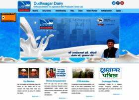 dudhsagardairy.com