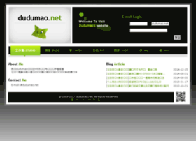 dudumao.net