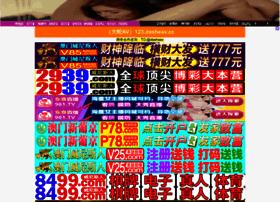 duei5.com