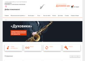 duhoviki.ru