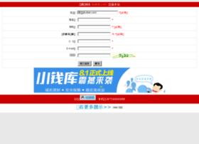 duibei.com