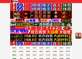 duisaf.com