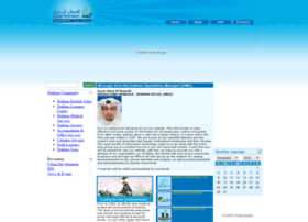 dukhan.com.qa
