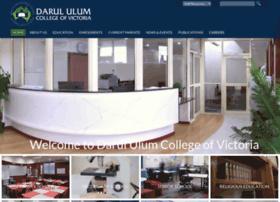 dulum.vic.edu.au
