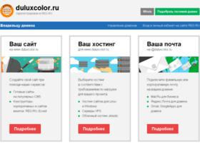 duluxcolor.ru