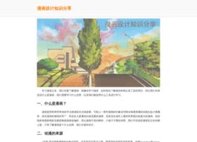 dumanhua.com