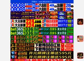 dumbfreegames.com