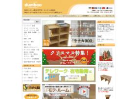 dumboo.com
