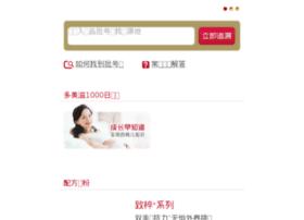 dumex.com.cn