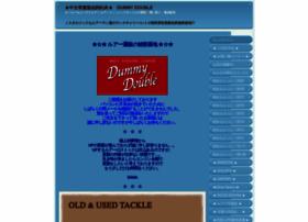 dummydouble.rexw.jp