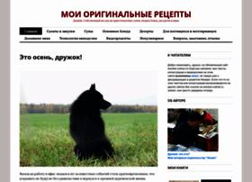 dunduk-culinar.ru