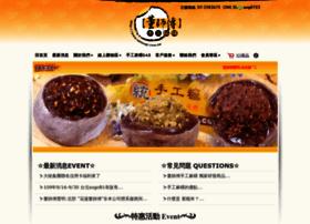 dung.com.tw