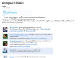dungtrin.net
