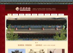 dunhuangcaihui.com