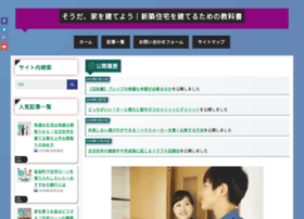 dunia-online.net