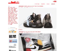 dunk.com.cn