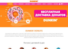 dunkindonutsmoscow.ru